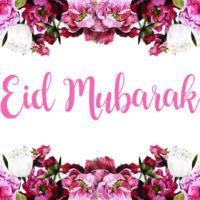 EidMubarakPoster